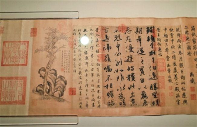 東晉書法家王珣的《伯遠帖》是此次展覽展品之一。(取材自新京報)