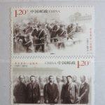 挖趣 | 雙十郵票 見證民國誕生