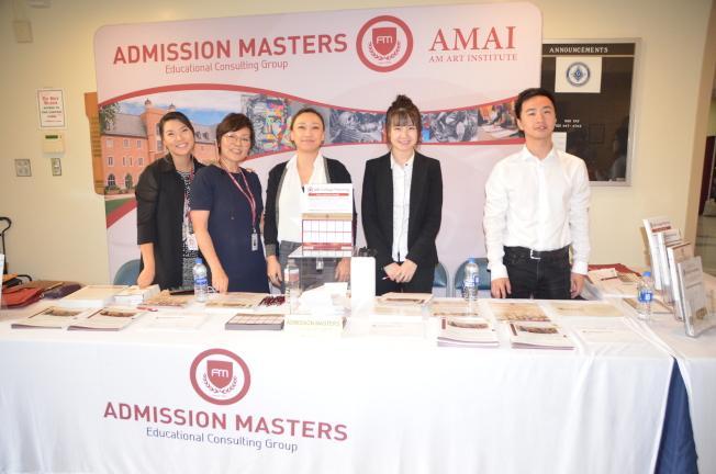 Admission Masters。(記者王全秀子╱攝影)