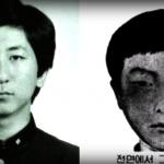 33年懸案水落石出?南韓華城連環殺人案兇手認罪