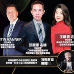 企業顧問洪豪澤高效能訓練名師王鼎琪 10月5日桑市開講
