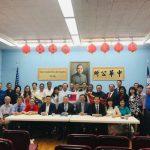 中華公所 籌備華埠慶雙十