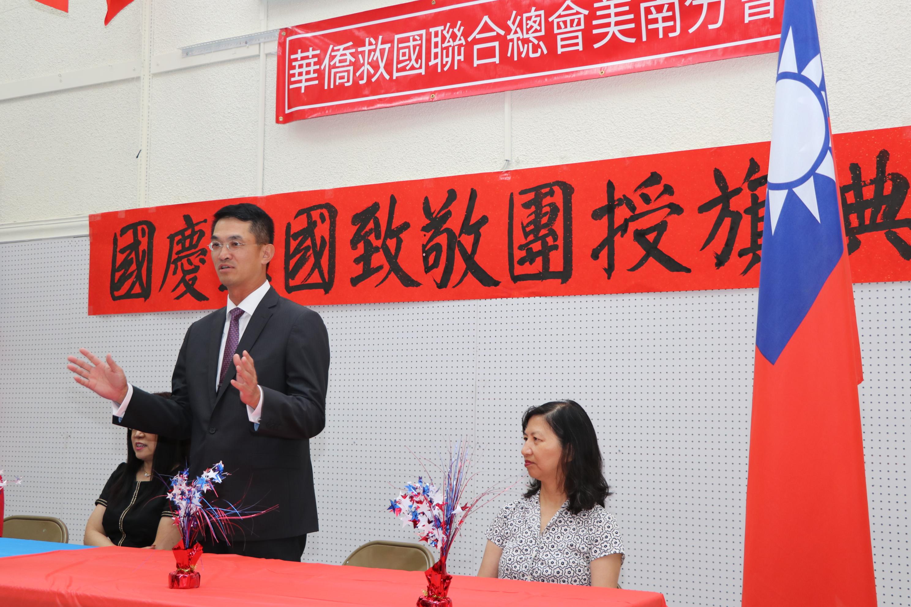 駐休士頓台北經文處處長陳家彥肯定賴李迎霞多年來帶領返國致敬團支持中華民國。