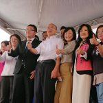 成立青年局幫創業 韓國瑜搶年輕選票