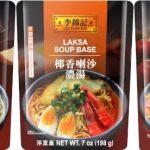 李錦記 三款口味濃湯系列 新登場