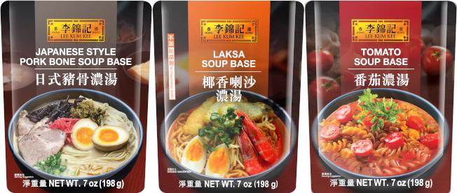李錦記濃湯系列