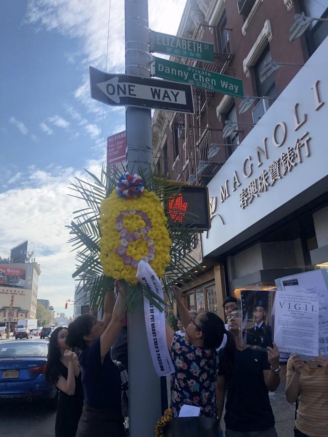 八周年紀念的花籃懸掛在「陳宇暉路」路標下。(記者張晨╱攝影)