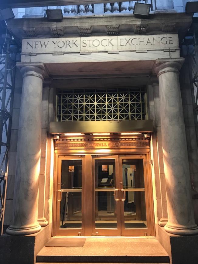 NYSE與華爾街幾已成共生體。(張大仁攝)