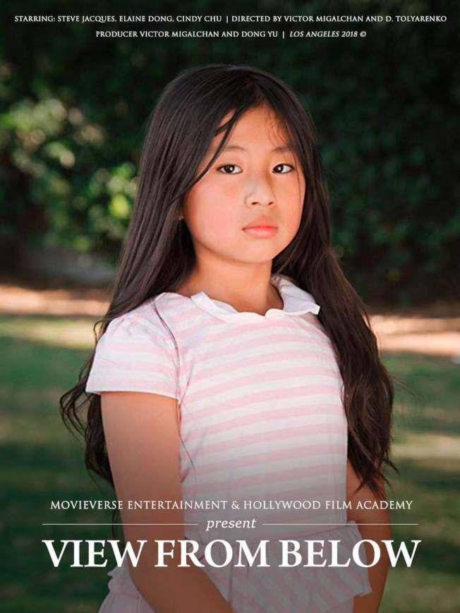 「孩子們的世界」(View from Below)中的女一號董懿琳,獲2018年首屆好萊塢國際青年電影節「最佳少年演員獎」。(「孩子們的世界」劇組提供)