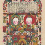 大都會博物館新展 探索中國神祇之美