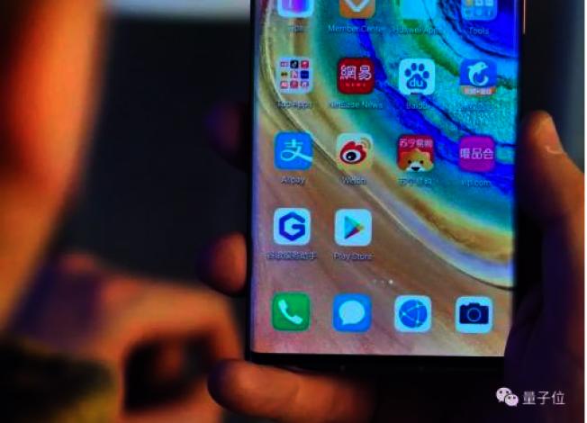 谷歌从其SafetyNet系统中移除了Mate 30系列这款手机。(图/观察者网)