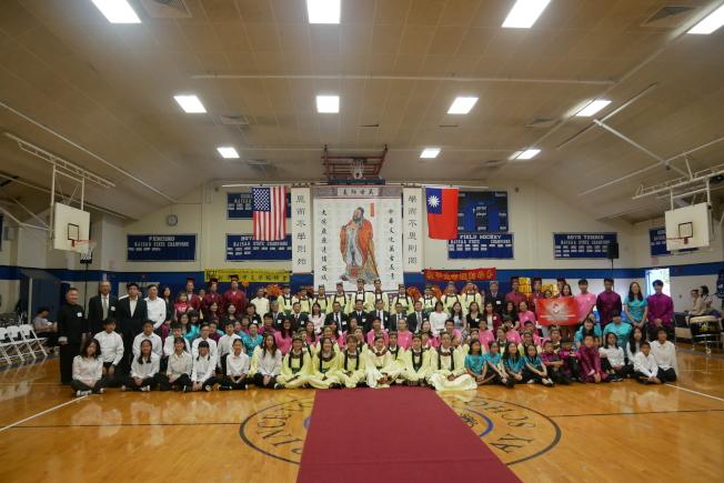 新澤西州第14屆祭孔大典在普林斯頓中文學校舉行。(新澤西中文學校協會提供)