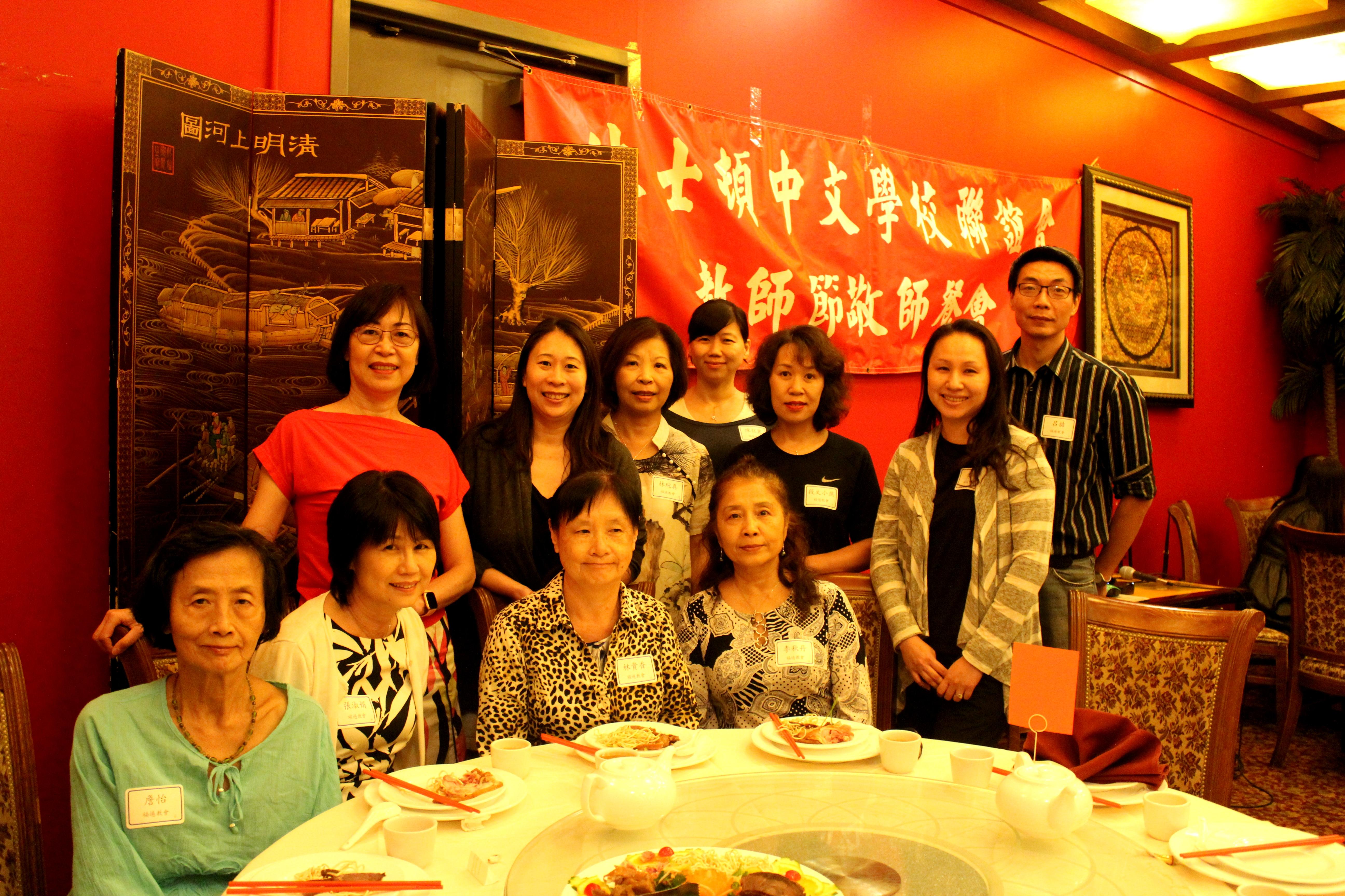 休士頓唯一以粵語教學的福遍教會中文學校教師。