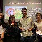 紀錄片「我們的青春,在台灣」 奧蘭多放映