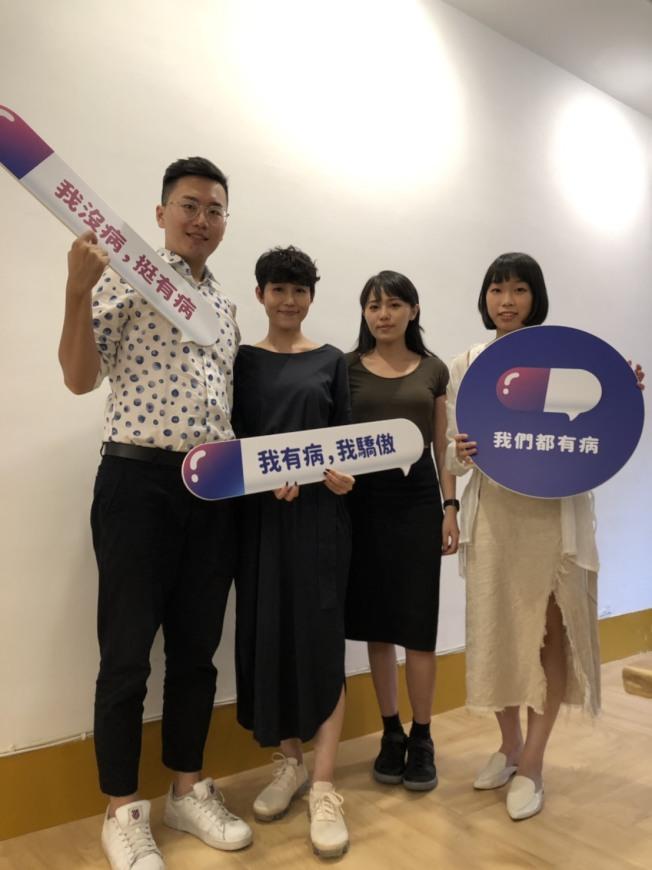 不認為生病就應被視為負債,Eric(左起)和三位病友Mina、Ani及Ruru,合力在台灣打造「我們都有病」,以社會企業模式為病友爭取權益和工作機會。(記者韋麗文/攝影)