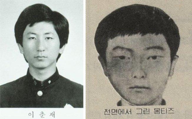 「華城連環殺人魔」李春在近日供稱,他小學時曾遭鄰居姐姐性侵,警方懷疑這就是造成他性觀念扭曲的原因。圖截自DongA.com