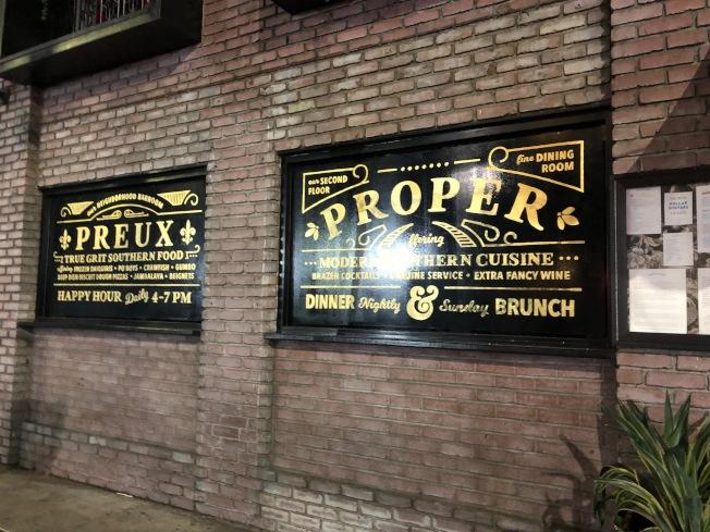 Preux & Proper餐廳。(記者張宏/攝影)
