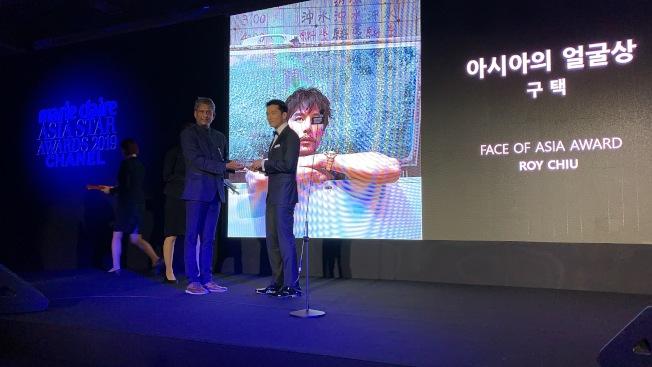 邱澤獲頒「Face of Asia Award」大獎。(圖:華映提供)