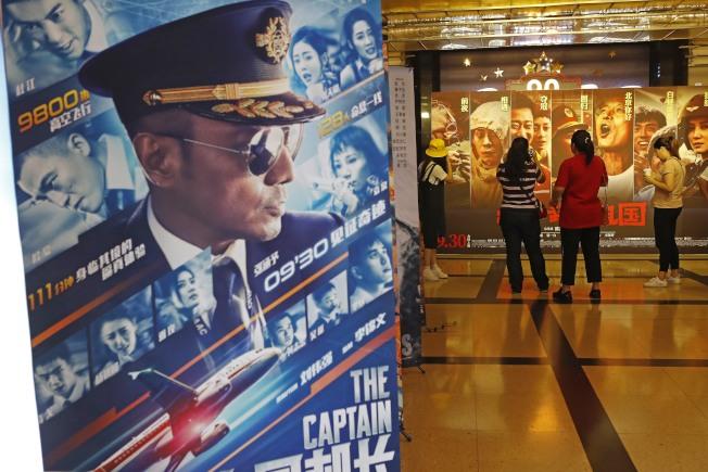適逢十一長假,上海大光明電影院內,前來觀看電影的市民絡繹不絕。(中新社)