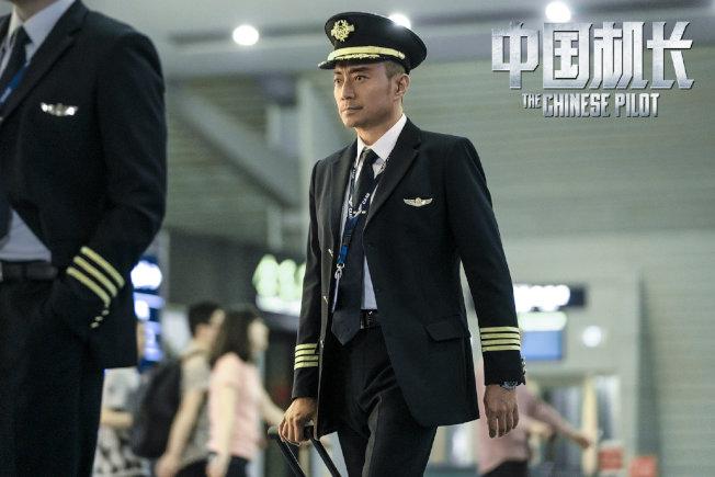 張涵予主演的《中國機長》票房大賣。(取材自豆瓣電影)