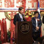 羅省中華會館慶祝雙十國慶晚宴