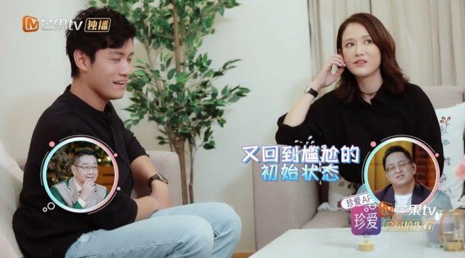 陳喬恩見到約會對象來工作場合找她感到尷尬。 (視頻截圖)
