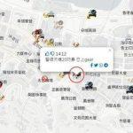 蘋果「全港抗爭即時地圖」App再上架 環球時報:暴徒幫手
