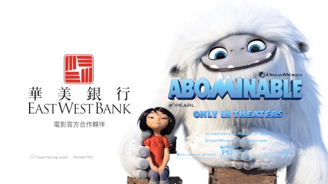 華美銀行官方合作夥伴