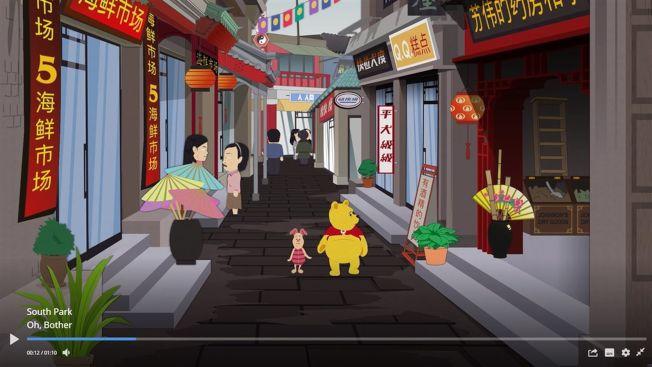 南方四賤客1日公開的「樂隊在中國(Band in China)」,內容涉及多個中國視為敏感的話題。(中央社/圖源:南方公園官方網頁)
