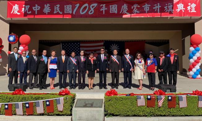 南加全僑慶祝中華民國108年雙十國慶升旗典禮,日前在蒙特利公園市巴恩斯公園舉行。(本報記者/攝影)
