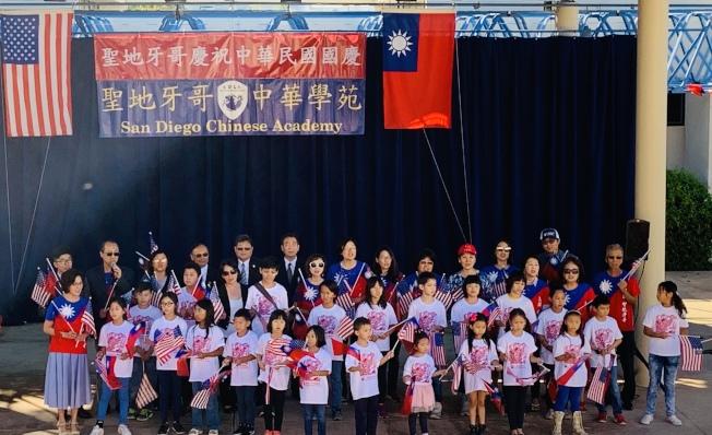 聖地牙哥雙十國慶升旗典禮日前在中華學苑盛大舉行,中華學苑學生合唱團與全體僑學界人士合唱梅花,慶祝中華民國生日快樂。(記者陳良玨╱攝影)