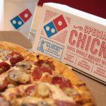 盲人無法上網訂披薩 高院拒審達美樂上訴