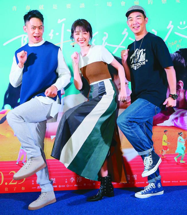 李淳(左起)、邵雨薇、胡緯杰出席新電影試片活動。(記者邱德祥/攝影)