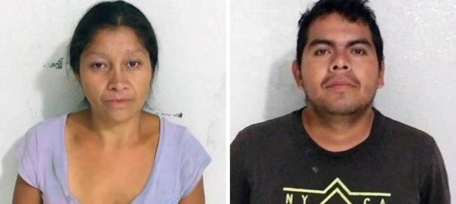 墨西哥一對人魔夫妻慘忍殺害20名女性,並將他們的物品變賣獲利。圖擷自太陽報