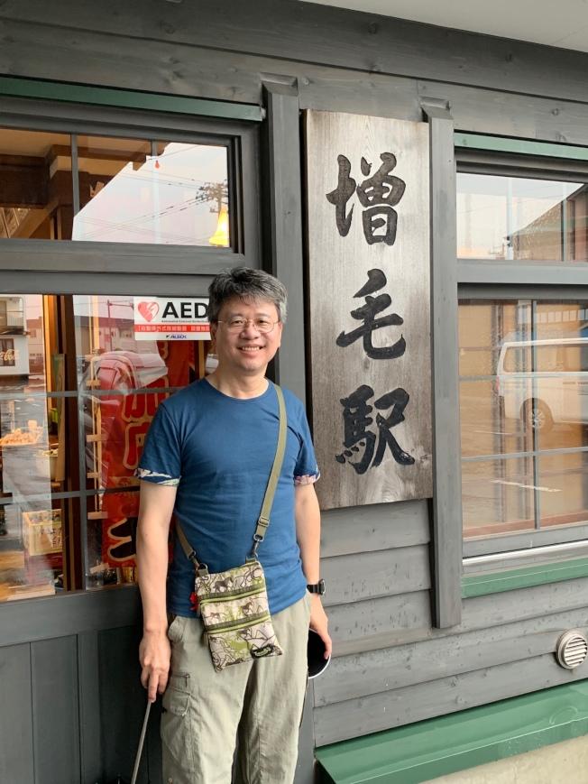 長庚紀念醫院內科部一般內科暨高齡醫學科主任陳英仁愛聽音樂、旅遊紓壓。圖為他到北海道旅遊。圖/陳英仁提供