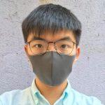 反送中延燒 香港出現穿黑衣浮屍 黃之鋒質疑案情不單純