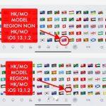 港澳地區蘋果用戶鍵盤上 中華民國國旗emoji消失