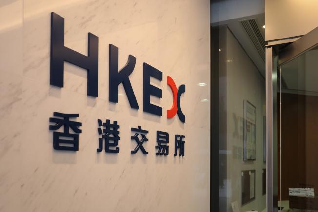 港交所(圖,中通社)8日宣布,不繼續進行對倫交所併購案的要約。