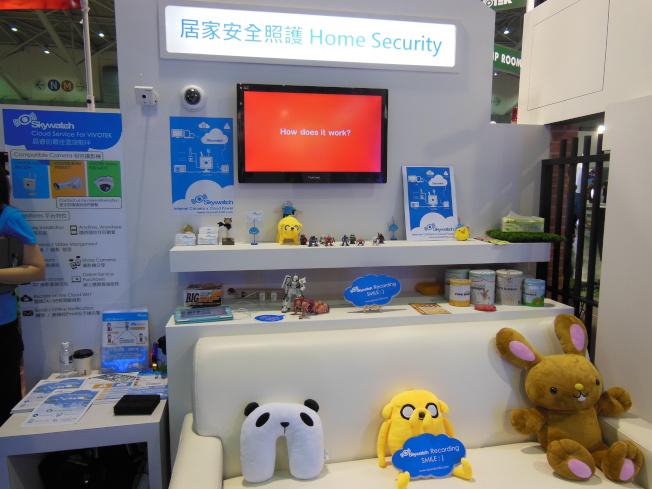 台灣安控產業受惠轉單激勵,以晶睿為代表,今年前九月營收年增38%,稱冠安控族群。圖為晶睿參加安控展,推出一系列居家安全等垂直應用監控解決方案。(本報資料照片)