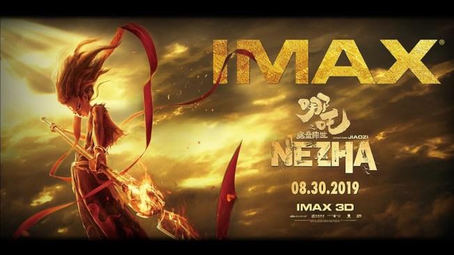 今年中國票房冠軍、動畫電影「哪吒之魔童降世」競爭奧斯卡,目前依然在北美火爆上映中。(Wellgo公司圖片)