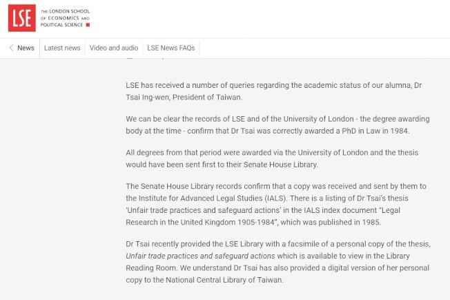 LSE聲明全文。(圖/翻攝自LSE官網)