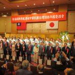 安倍賀電祝「中華民國」爆烏龍一場 藍轟大笑話