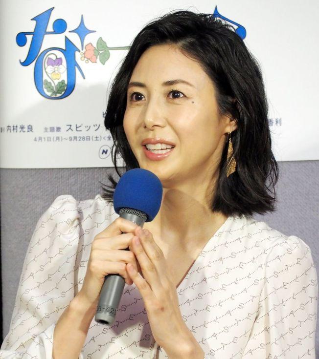 松嶋菜菜子將第五次與大澤隆夫扮演夫妻。(取材自微博)