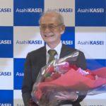 呼聲甚高 日學界早看好吉野彰獲諾貝爾化學獎