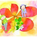 樂與花木相伴