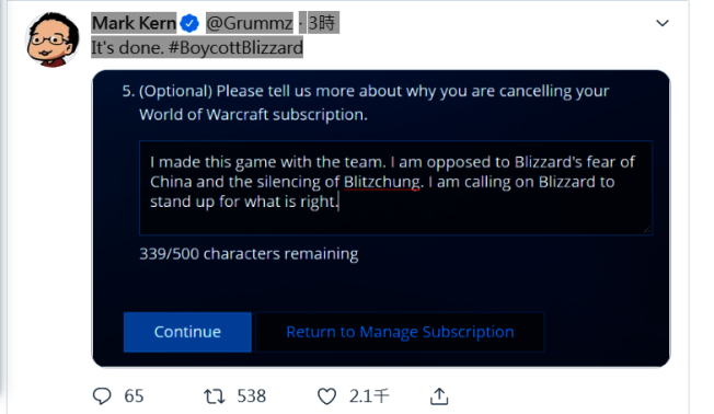 Mark Kern在推特留言表明他已退出他參與設計的遊戲,理由是反對暴雪害怕中國而對blitzchung消音。圖/擷自Mark Kern推特