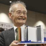 諾貝爾化學獎得主:當初鋰電池賣不出去很痛苦
