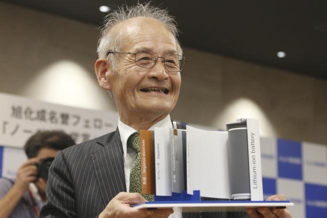 榮獲2019年諾貝爾化學獎的日本學者吉野彰。(美聯社)