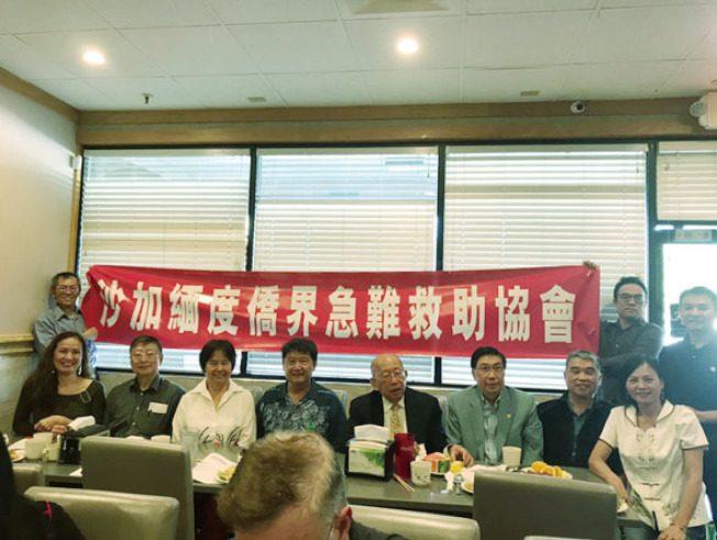二埠僑界成立急難救助協會