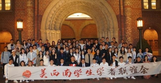 美西南中國學生學者聯誼會合影。(美西南中國學生學者聯誼會提供)